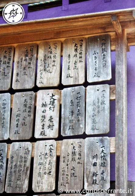 Il curioso errante - Shirakawa le tradizioni giappone 02