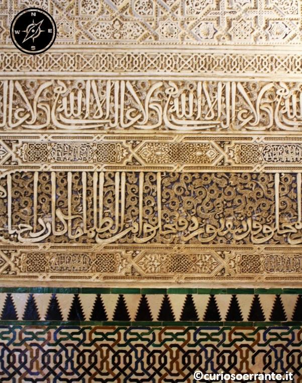 Alhambra - Patio del Mexuar maioliche e stucchi