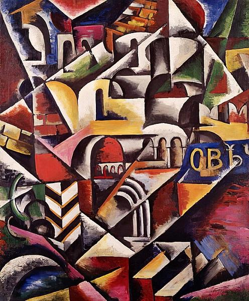 Ljubov Popova - Paesaggio urbano cubista (1914)